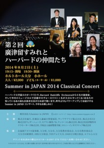 img_event_concert_02_l
