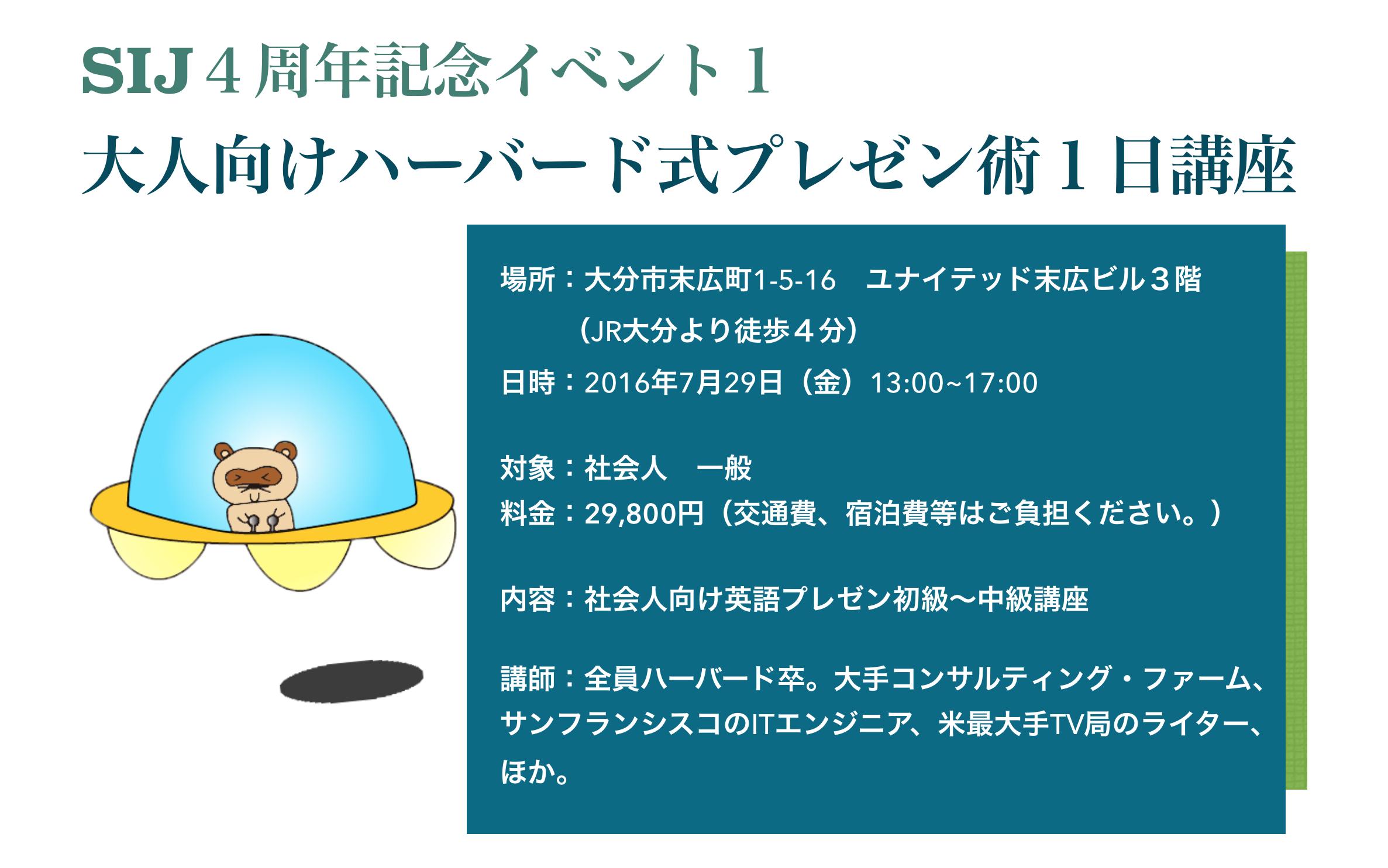 Semi info