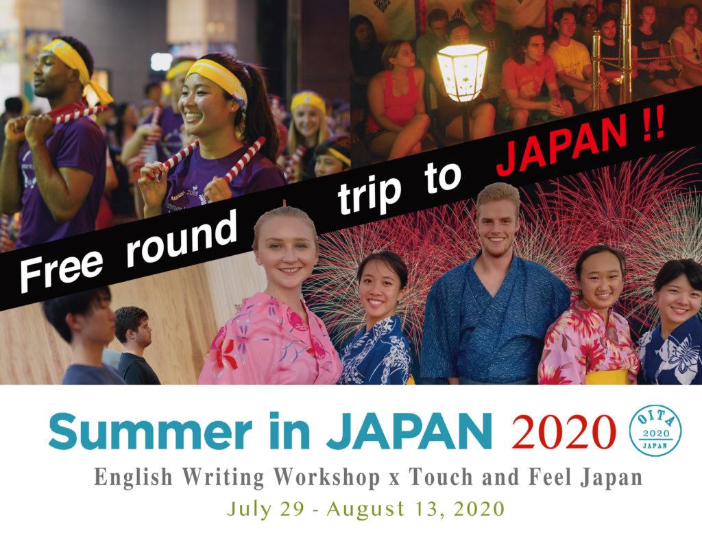 summer in japan 2020