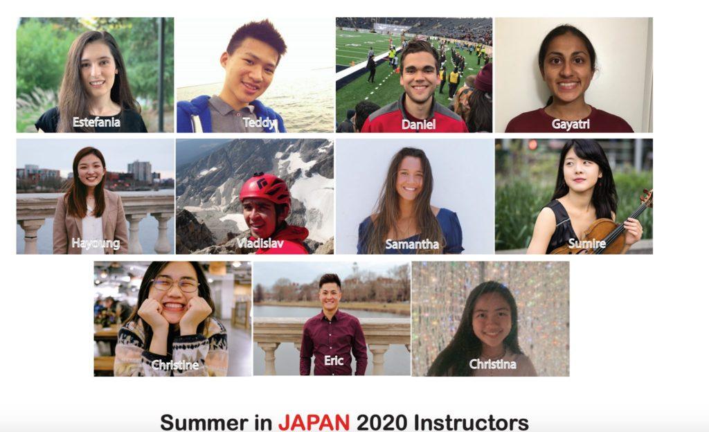 instructors2020